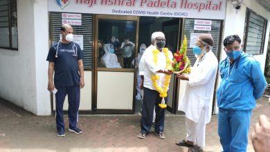 Photo of ◆ हाजी अशरफ पाडेला हॉस्पीटलचे यशयस्वी पाऊलाचे रुग्णाकडून आभार,हॉस्पिटल मधून तीन रुग्णांना सुट्टी.
