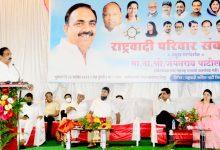 Photo of बूथ कमिटी पासून सर्व सेलच्या पदाधिकारी यांनी पक्ष वाढीस योगदान द्या – मा.ना.श्री जयंत पाटील