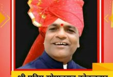 Photo of *महाराष्ट्र आर्य वैश्य महासभेची राज्य कार्यकारीणी जाहीर*